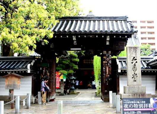 1-16.05.16 18番 頂法寺(六角堂) 山門.jpg