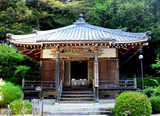 1-16.06.04 番外 花山院 薬師堂 本堂.jpg