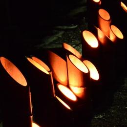 1-16.10.04 竹灯夜-6.jpg