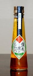 1-16.11.09 土産の梅酒.jpg