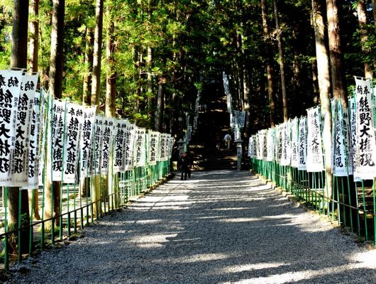 1-16.11.09 熊野本宮大社-1.jpg