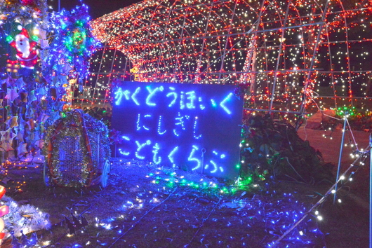 1-17.12.15 貴志川イルミネーション-5.jpg