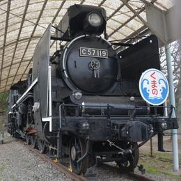 1-18.03.11 蒸気機関車C-57.jpg