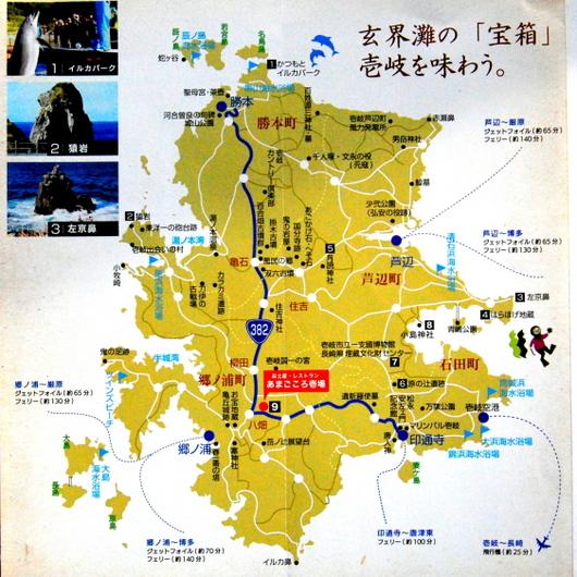 1-18.10.11 壱岐島地図.jpg