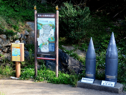 1-18.10.14 砲台跡-2.jpg