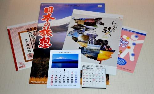 s-09.12.24 2010年カレンダー.jpg