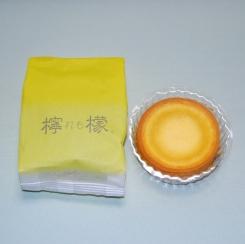 s-10.10.20 福島名物.生菓子檸檬(れも)1.jpg