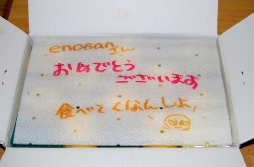 s-10.10.20 福島名産20世紀梨2.jpg