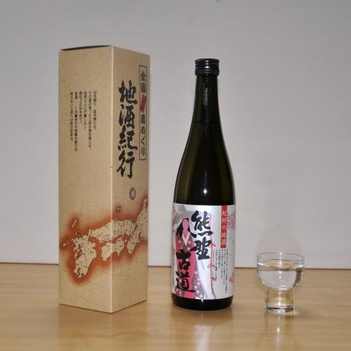 s-10.11.25 地酒.熊野古道.jpg
